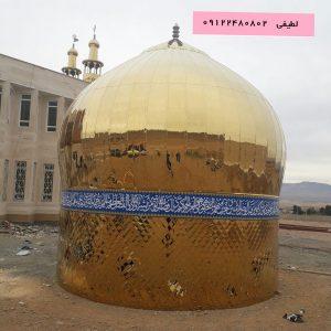 فروش گنبد مسجد
